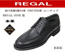 靴 GORE-TEX ゴアテックスリーガル GORETEX REGAL ユーチップ 33NR BB 黒 3E REGAL 本革ビジネス シューズ リーガル メンズ ワイド クツ 防水革靴