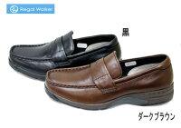 【送料無料】リーガルREGAL190WAH黒紳士靴【REGAL靴】【smtb-m】【靴】【RCP】02P25Oct14