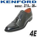 送料無料 ケンフォード ストレートチップ KB48 ABJEB 黒 4Eリーガル 靴 REGALリーガルコーポレーション KENFORD REGAL シューズ大きい..