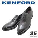 KENFORD REGAL(ケンフォード リーガル)ストレートチップビジネス KN41AE 黒色(ブラック)3Eメンズシューズ ビジネスシューズ メンズ用(..