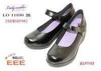 【送料無料】レディーワーカー11950黒3E【smtb-m】【靴】【RCP】P12Sep14