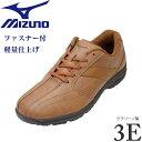 ミズノ MIZUNO LD-CA3 ライトブラウン 3E (...