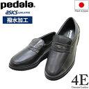 ビジネス ウォーキングシューズ ASICS PEDALA WPD407 黒 4E 【アシックス メンズ ビジ