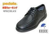 【】アシックス ASICS PEDALA WPR423黒4E ビジネスウォーキングシューズ【smtb-m】【メンズ】【ビジネス ウォーキングシューズ】【靴】【RCP】P25Jan15
