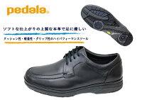 ビジネス/ウォーキングシューズ【送料無料】ASICS/PEDALA/WPR423/黒/4E