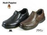 【コンビニ受取対応商品】【送料無料】ハッシュパピーM130660 紳士靴【smtb-m】【靴】 【RCP】