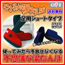 Yutanpo_300_300