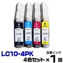 インク LC10-4pk プリンターインク インクカートリッジ いんく インキ 互換インク インクジェット LC10 LCBK10 LCC10 LCM10 LCY10 MFC-870CDWN MFC-860CDN MFC-850CDN 4色セット MyMio マイミーオ マイミオ 10 innobella 黒 送料無料