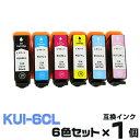 KUI-6CL-L エプソン EPSON プリンターインク ...