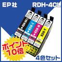 Rdh-4cl_p