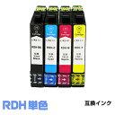 Rdh_1c