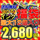 New_fuku_2680