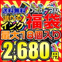 New_fuku_2680_n