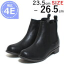 26cm レディース 大きいサイズ ショートブーツ サイドゴアブーツ 幅広 甲高 ワイズ 4e ブラック 春 20代 30代 40代 04413TW