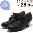 ブーティ 大きいサイズ 25cm 25.5cm 26cm 26.5cm 対応 ワイズ 4E 幅広 甲高 レディース ウイングチップ レースアップ ブーティー 太ヒール オックスフォード 大きいサイズ 靴 4 e 25.5cm 26cm 横幅広め 26センチ 26.0 ワイド 20代 30代 40代 04081TW