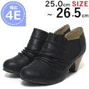 ブーティ 大きいサイズ ワイズ 4E 幅広 甲高 25cm 25.5cm 26cm 26.5cm 対応 レディース サイドゴア プレーン ブーティ 歩きやすい 太ヒール 靴 ヒール 黒 スリッポン 25.5 26 4 e 婦人靴 大きいサイズ 26センチ 26.0 ワイド 20代 30代 40代 08084TW