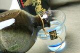 【人気商品!】マイナスイオン発生焼酎ボトル(黒伊賀)