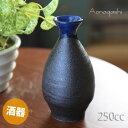 【酒器】青流し2合徳利(容量250cc)【美濃焼/日本製/ ...