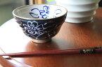 【今春新作!】【お茶碗】黒一珍花ご飯茶碗青 05P03Dec16