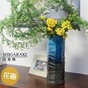 【信楽焼】【花器】青ガラス面取寸胴花入 05P03Dec16