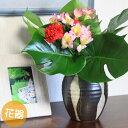【花器】黒マット白波紋花器 05P03Dec16