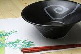 【ラーメン丼】料理に高級感がでる食器♪黒マットうず反丼 【05P31Aug14】