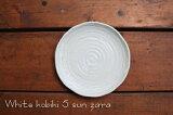 【和洋風な白い食器】取り皿に使いやすい♪【中皿】お値打ち価格!白色の粉引5寸皿 05P01Sep13