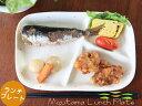 【仕切り皿】水玉ランチプレート(ピンク) 05P03Dec16