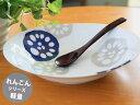 【軽量】【れんこんシリーズ】【カレー鉢】オーバルカレー(青色)【美濃焼】【磁器】【人気シリーズ】【カレー皿】【楕円皿】 05P03Sep16