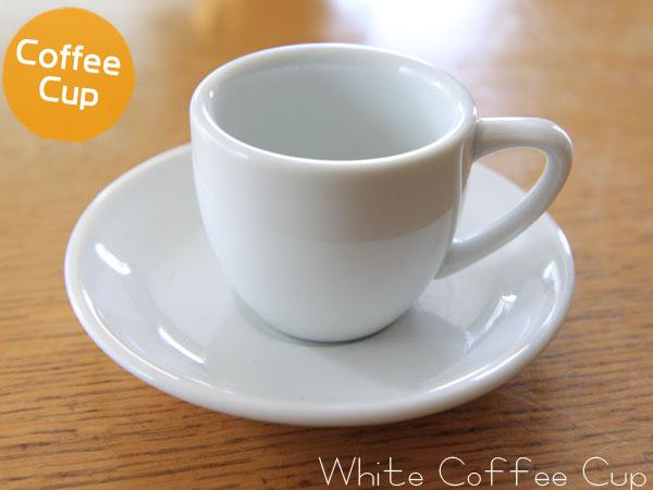 【白色の食器】【デミタスコーヒー碗皿】白デミタスコーヒーC/S_ 05P03Dec16