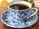 【染付】染付更紗コーヒー碗皿(コーヒーカップ&ソーサー) 05P03Dec16