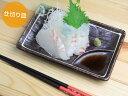 【刺身皿】【焼物皿】【長方形】仕切りつき(醤油入れ)!黒釉織部仕切皿 05P03Sep16