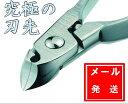 モトコマ NCH-L BPネイルケア−ヘアーライン(L)爪ヤスリ付、 ブリスター(本革ケース無し) SUWADAの爪切りもいいけど、手造りの逸…