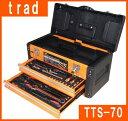 工具セットTRAD 3段ツールボックス 工具セットTTS-70 【あす楽対応 東北〜九州】【RCP】