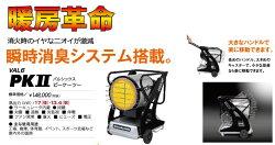 静岡製機バルシックスVAL6PK2送料無料【smtb-k】【w3】【RCPdec18】【RCP】20151112