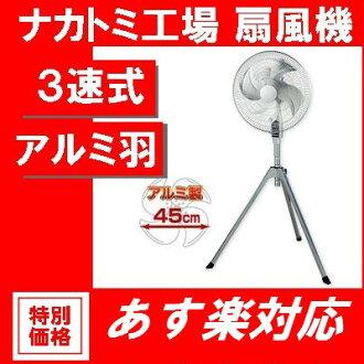 50張供《布花、藝術花使用的沒有方言》FC1447U雛菊花瓣淡絹固糊尺寸約25mm×約25mm