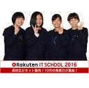【盛岡商業高等学校】業務用純米めん 選べる30食セット