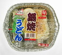 お手軽簡単調理♪鍋焼き天ぷらうどん