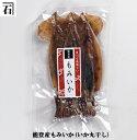 能登産もみイカ(イカの丸干し)【