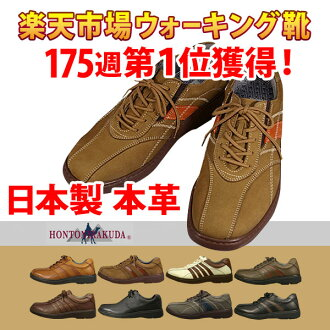 Walking shoes men's shoes business leather 4e breathable breathable light weight 28 cm. wide leather shoes business gentleman shoes zip leather shoes suede slip-on straight spring summer autumn/winter black 300-HONTONIRAKUDA / hontonirakuda 05P06Aug16