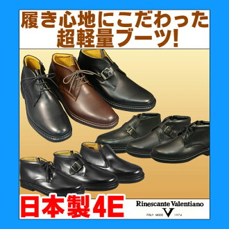 Ultra lightweight boots Rakuten business shoe ranking No. 1 ranked series walking shoes リナシャンテバレンチノ leather snow snow shoes slip resistant non-slip 1 10P28oct13 P28oct13 Kobe shoes Kaneka and KANEKA