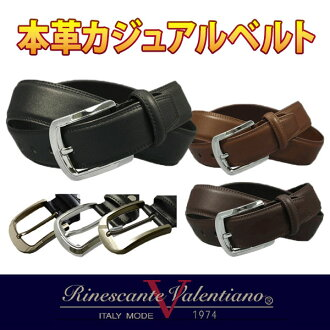 Belts outlet casual belt genuine leather men's imported Rinescante Valentiano / リナシャンテ Valentino