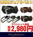 Belt_item_new1_2