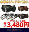 Belt_item_new1_2_8pe