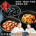 敬老の日ギフト/カネ吉の煮豆セット