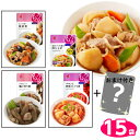 カネ吉のギフト/常温煮豆セット15個入