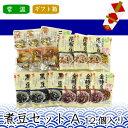 カネ吉のギフト/煮豆セットA12個入り