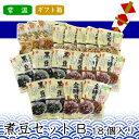 カネ吉のギフト/煮豆セットB18個入り