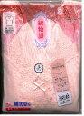 【綿物語】婦人肌着綿100%7分袖切替スリップ8087LL8087LL