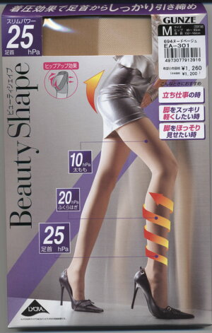 【ビューティーシェイプ】グンゼパンティーストッキングEA301